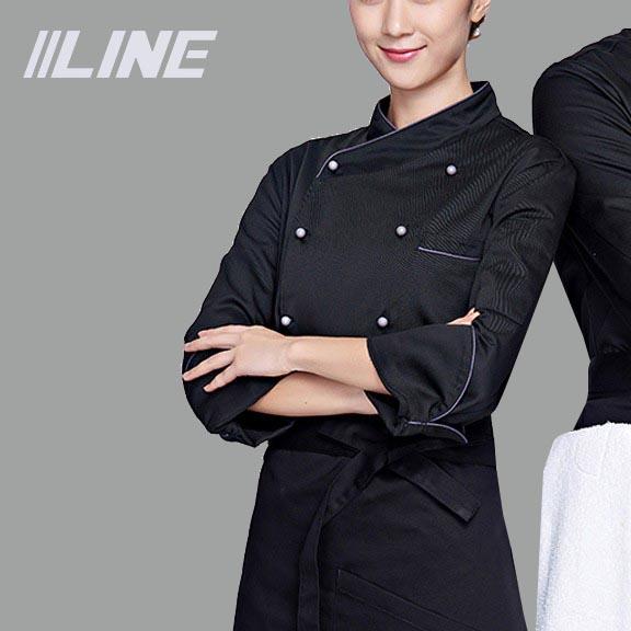 áo bếp đen, tạp dề đen