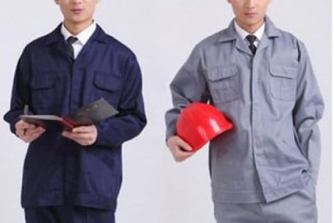 Bảo hộ lao động đơn giản